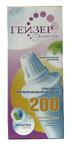 Фильтр Гейзер 200 за 160 руб., Ростов, Краснодар, фото, отзывы