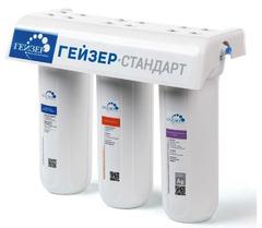 Купить Гейзер 3 Стандарт для жесткой воды за 3 250 руб. в Одессе, фото, отзывы