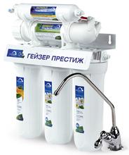 Купить Гейзер Престиж за 7 150 руб. в Одессе, фото, отзывы