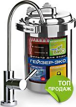 Купить Гейзер Эко за 6 200 руб. в Одессе, фото, отзывы